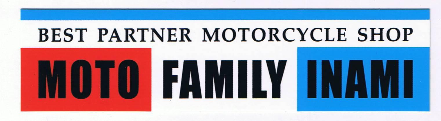 MOTO FAMILY INAMI公式サイト